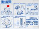 小日本在华的产品以及800电话你打了吗?